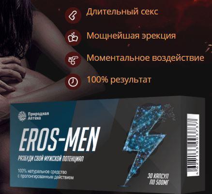 лучшие средства для потенции мужчин цены